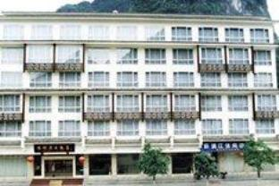 Photo of Li River Hotel (Decui Road) Yangshuo