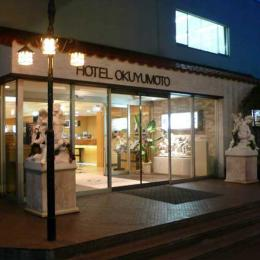 Photo of Hotel Okuyumoto Hakone