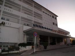 Photo of Vasco da Gama Hotel Monte Gordo