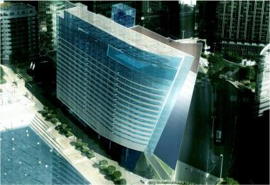 Photo of Radisson Blu Hotel, Paris La Defense Courbevoie