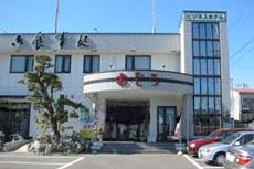 Business Hotel Ojiro