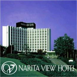 Photo of Narita View Hotel