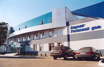 Photo of Guest House Olimpic Kaliningrad