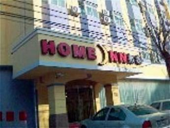 Photo of Home Inn (Tianjin Hongqi Road)