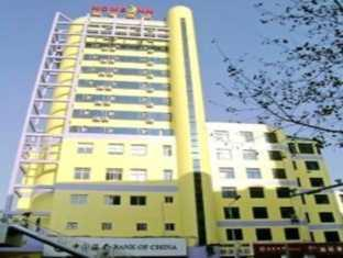 Home Inn (Kunming Jianshe Road)