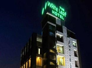 Photo of The White Leaf Hotel Ahmedabad