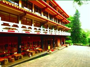 Photo of Yun Hsien Holiday Resort Xinbei