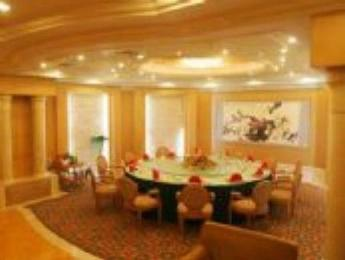 Photo of Shandong News Hotel Jinan