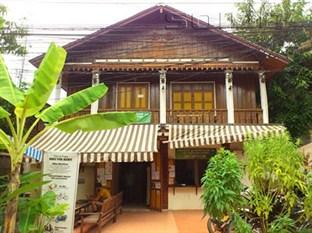 Photo of Xayana Guesthouse Luang Prabang