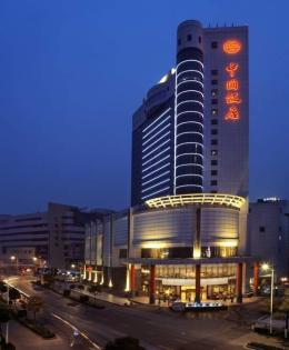 Photo of China Hotel Wuxi