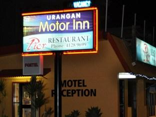 Photo of Urangan Motor Inn Hervey Bay