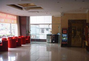 GreenTree Inn Nanjing Yudao Street Business Hotel