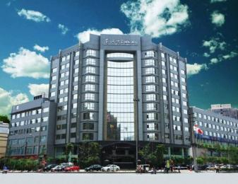 Photo of Rongcheng Yingxiang International Hotel Chengdu
