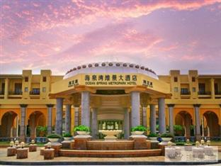 Photo of Ocean Spring Metropark Hotel Zhuhai