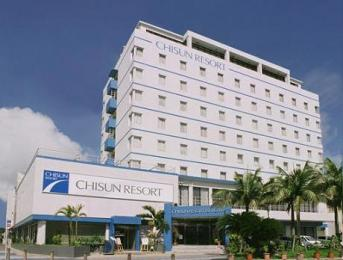 Photo of HOTEL GranView ISHIGAKI