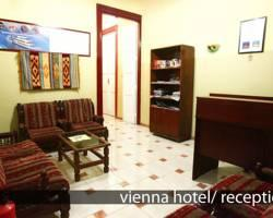 Photo of Pension Vienna Cairo