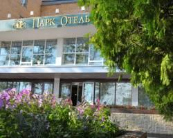 Photo of Park Hotel Togliatti
