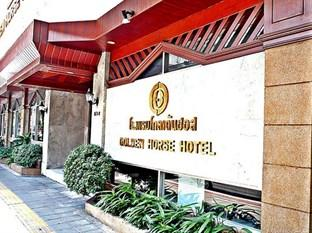 Photo of Golden Horse Hotel Bangkok