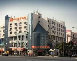 Photo of Yiting 6+e Hotel Shanghai Dongfang Road