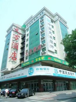 Wangfujing Dawan Hotel