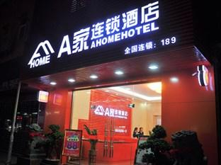 A Home Hotel Quanzhou Wenling
