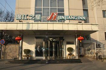 JinJiang Inn Beijing South Railway Station
