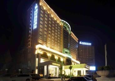 Photo of Royal Century Hotel Shenzhen