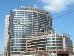 Photo of La Nice International Hotel Beijing