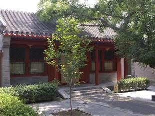 Photo of Jingyuan Courtyard Hotel Beijing