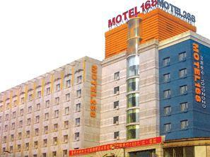Motel 168 Shenyang Middle Street