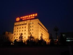 Zhongzhou International Jinming Hotel