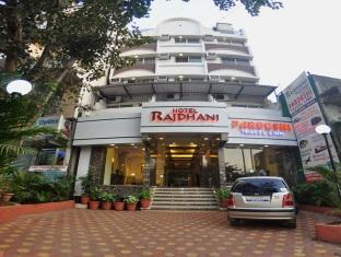 ‪Rajdhani The Star Hotel‬