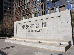 Meijia Boutique Apartment Hotel Beijing Zhongguancun