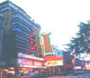 Photo of Guang Dong Hotel Guangzhou