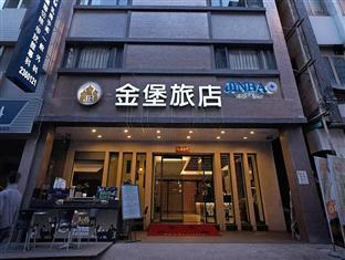 Jin Bao Hotel