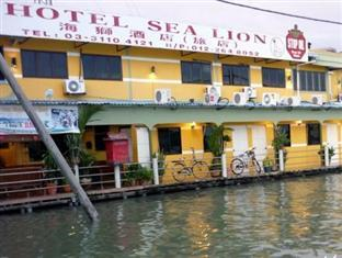 Sea Lion Hotel