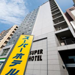 Photo of Super Hotel Yokohama Kannai