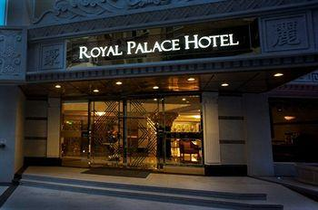 ‪Royal Palace Hotel‬