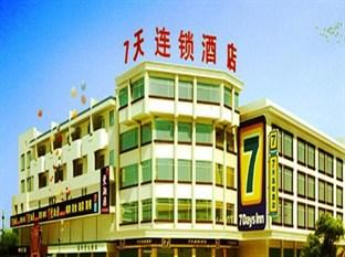 7 Days Inn Zhangjiajie Tianmen Road