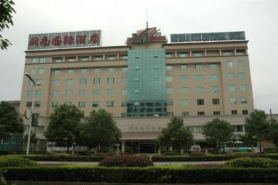 Photo of Zhangjiajie Minnan International Hotel