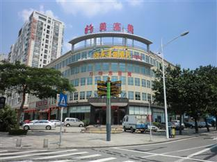 Photo of Wan Yi Hotel Dongguan