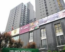 Photo of Taiyue Suites Hotel Beijing