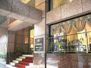 Photo of Astar Hotel Taipei