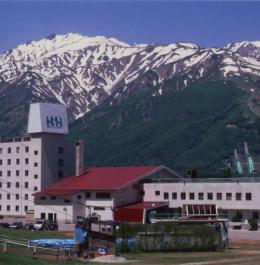 Hakuba Highland Hotel