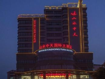 Shanshui Zhongtian International Hotel