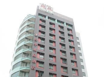 Photo of Taichung Masion de Chine Hotel