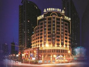 Photo of Shanghai Grace Land International Hotel