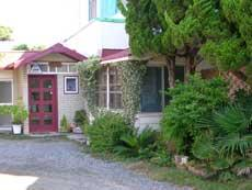Omaezaki Youth Hostel
