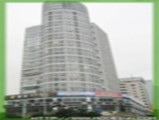 Mode Inn (Fuzhou WuSi)