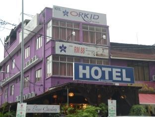 Orkid Inn Time Square